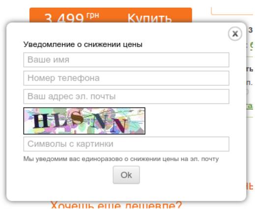 selection_410
