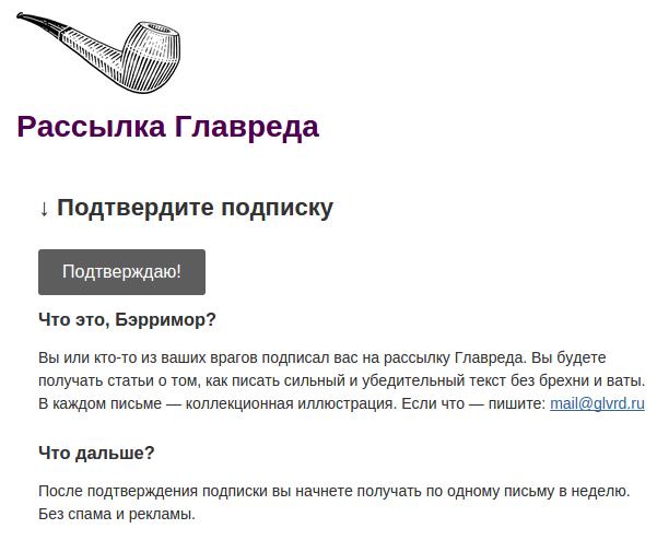skachannye_fayly