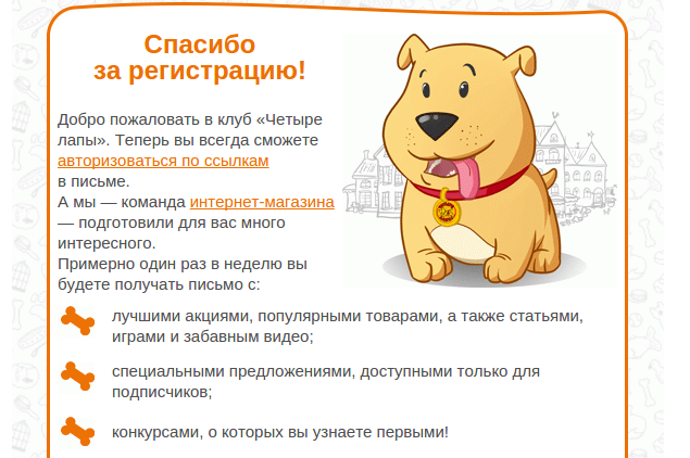 skachannye_fayly_3